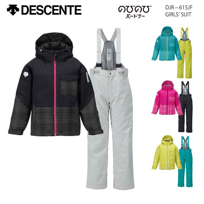 スキーウェア ガールズ上下セット/DESCENTE デサント GIRLS' SUIT DJR-615JF(16/17)