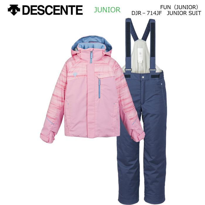 DESCENTE デサント ジュニアスキーウェア 上下セット DJR-714JF(2018)