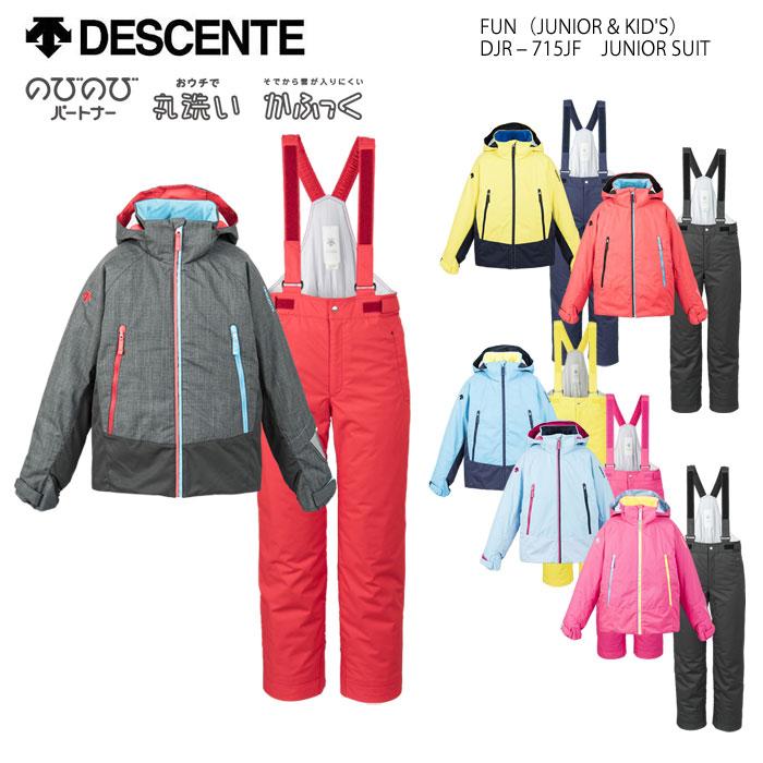 DESCENTE デサント ジュニアスキーウェア 上下セット DJR-715JF(2019)