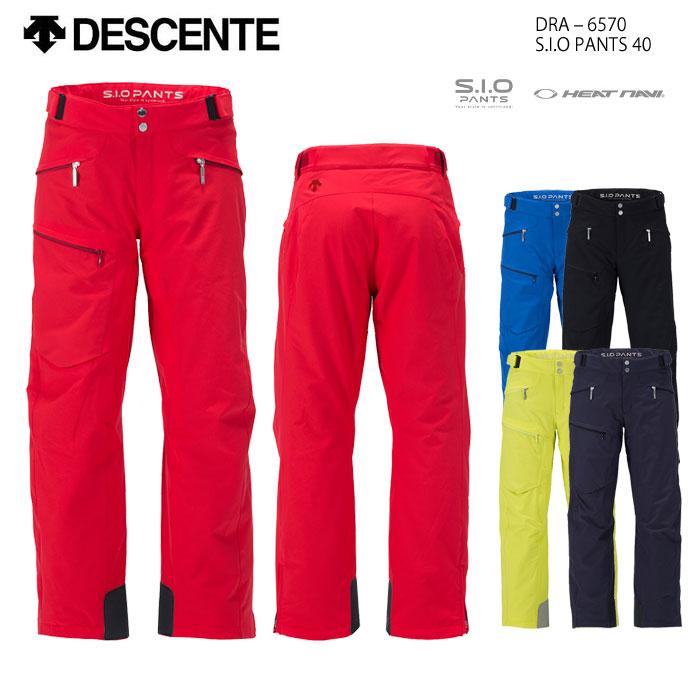 スキーウェア パンツ/DESCENTE デサント S.I.O PANTS 40 DRA-6570(16/17)
