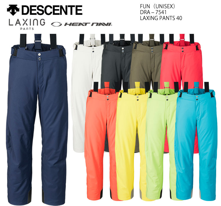 DESCENTE デサント スキーウェア ラクシングパンツ/大きいサイズ DRA-7541E(2018)
