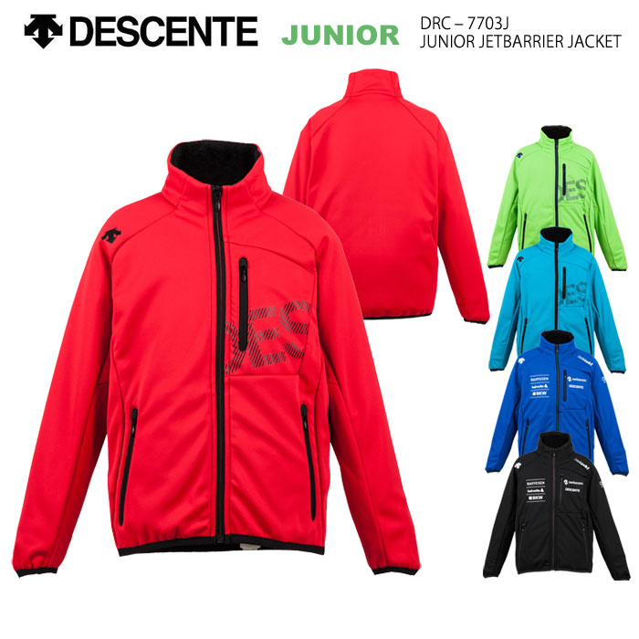 ジュニアスキーウェア ミドルジャケット/DESCENTE デサント JUNIOR JETBARRIER JACKET DRC-7703J(2018)