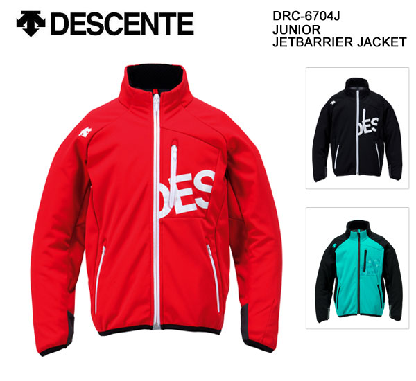 特価 DESCENTE/デサント スキーウェア ジュニアMIDジャケット JETBARRIER JACKET/DRC-6704J, 矢島町 902aac34