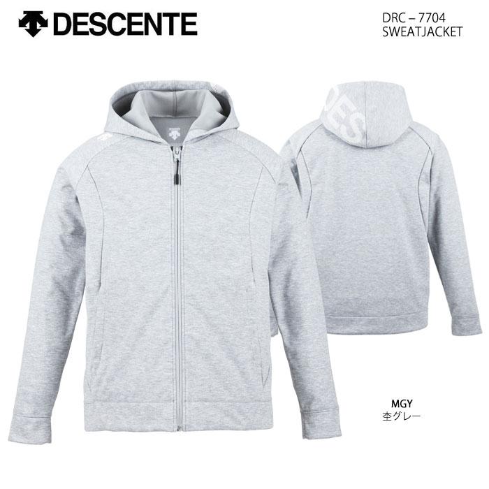 耐水スウェットジャケット/DESCENTE デサント SWEATJACKET DRC-7704(2018)
