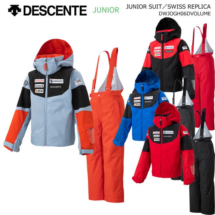 DESCENTE デサント ジュニアスキーウェア スイスレプリカ上下セット DWJOGH06D(2020)19-20