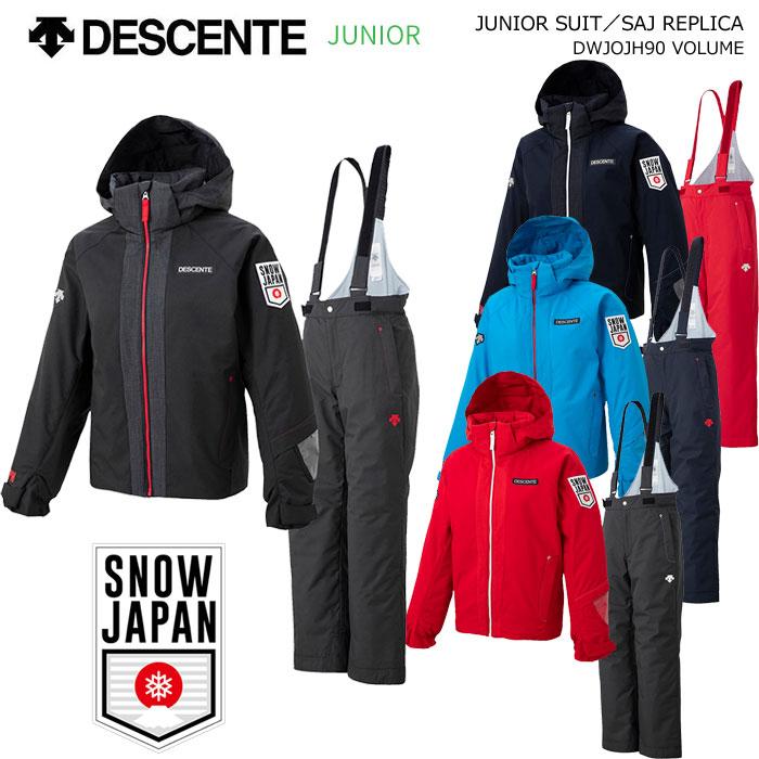 DESCENTE デサント ジュニアスキーウェア SAJ JAPAN 上下セット DWJOJH90(2020)