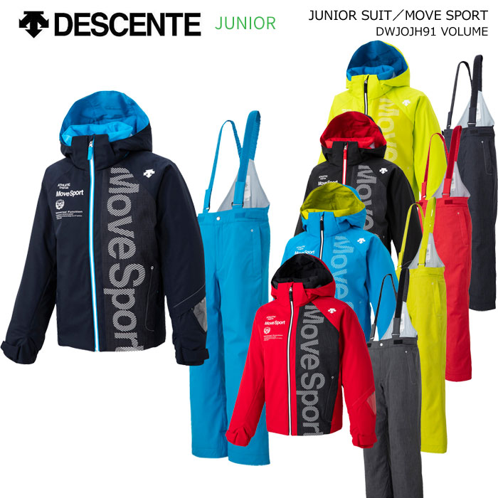 DESCENTE デサント ジュニアスキーウェア MOVE SPORT 上下セット DWJOJH91(2020)