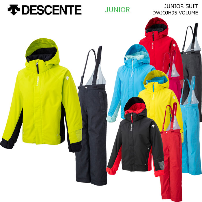 DESCENTE デサント ジュニアスキーウェア 上下セット DWJOJH95(2020)