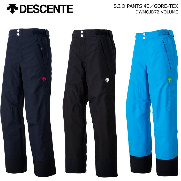 DESCENTE/デサント スキーウェア S.I.O パンツ/GORE-TEX/DWMOJD72(2020)19-20