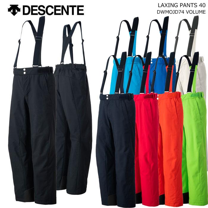 DESCENTE/デサント スキーウェア ラクシングパンツ/DWMOJD74(2020)19-20