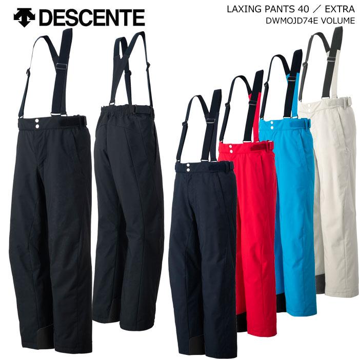 DESCENTE/デサント スキーウェア ラクシングパンツ 大きいサイズ /DWMOJD74E(2020)19-20