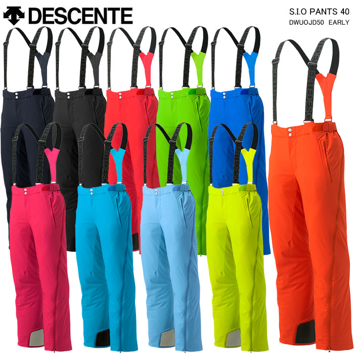 DESCENTE/デサント スキーウェア SALOPETTEパンツ S.I.O PANTS 40/DWUOJD50(2020)19-20
