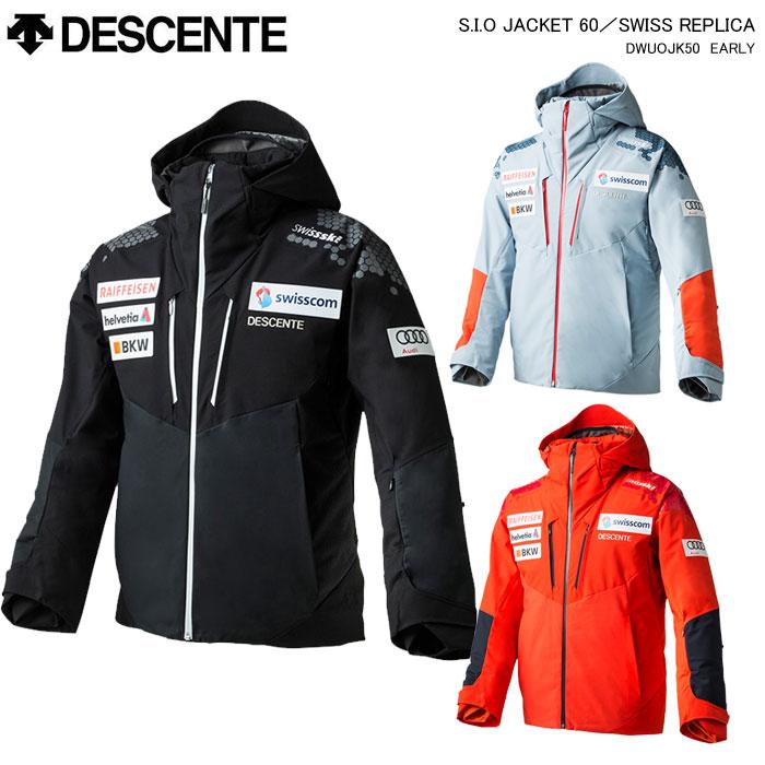 DESCENTE/デサント スキーウェア S.I.O ジャケット/SWISS REPLICA/DWUOJK50(2020)19-20