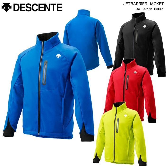 DESCENTE/デサント スキーウェア ミドルジャケット JETBARRIER JACKET/DWUOJK62(2020)19-20
