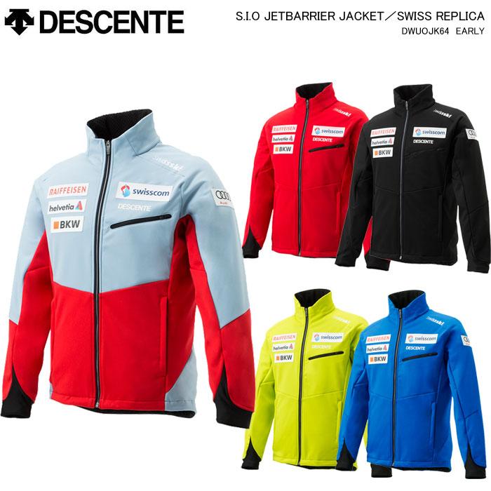 DESCENTE/デサントスキーウェア スイスチームミドルレイヤー S.I.O JETBARRIERジャケット/DWUOJK64(2020)2019-2020