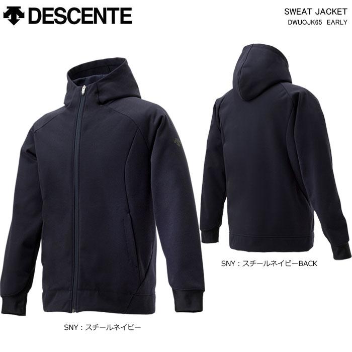 耐水スウェットジャケット/DESCENTE デサント SWEAT JACKET DWUOJK65(2020)19-20