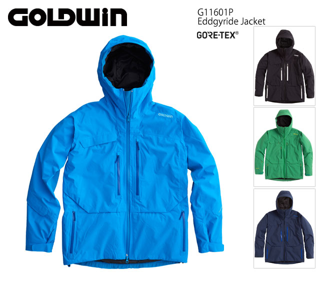 スキーウェア GORE-TEX ジャケット/GOLDWIN ゴールドウィン Eddgyride G11601P(16/17)