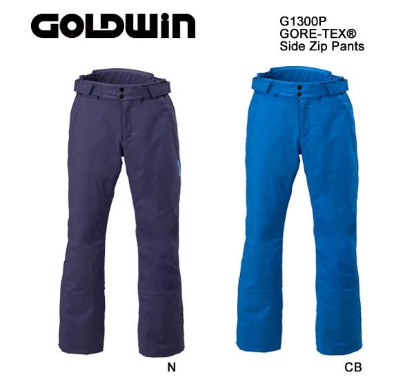 GOLDWIN/ゴールドウィン スキーウェア GORE-TEX サイドオープンパンツ/G1300P【12z】