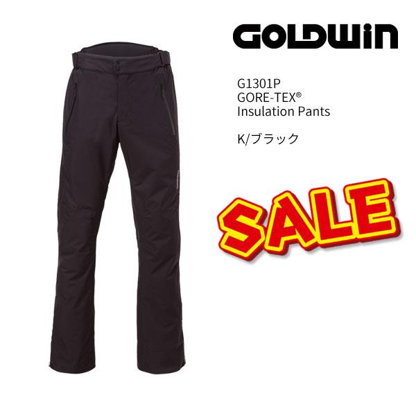 GOLDWIN/ゴールドウィン スキーウェア パン/G1301P【12z】