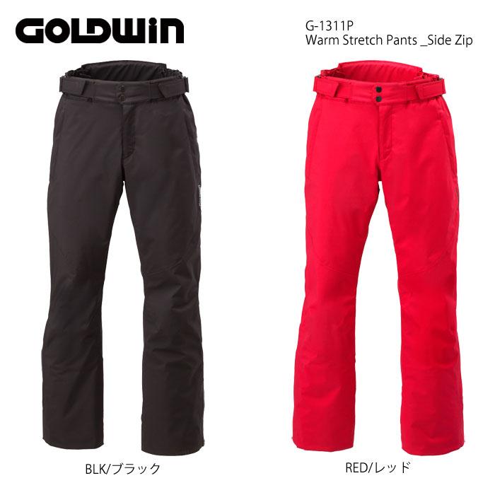 GOLDWIN/ゴールドウィン スキーウェア サイドジップパンツ/G-1311P【12z】