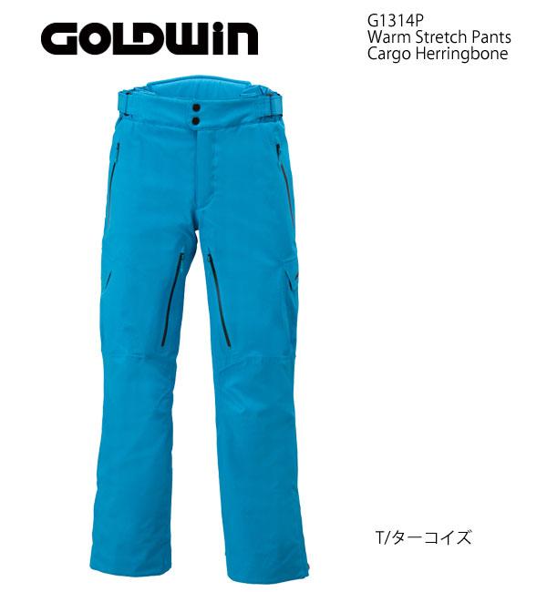 GOLDWIN/ゴールドウィン スキーウェア パンツ/G-1314P【12z】