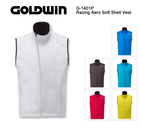 GOLDWIN ゴールドウィン スキーウェア ソフトシェルベスト G-1401P