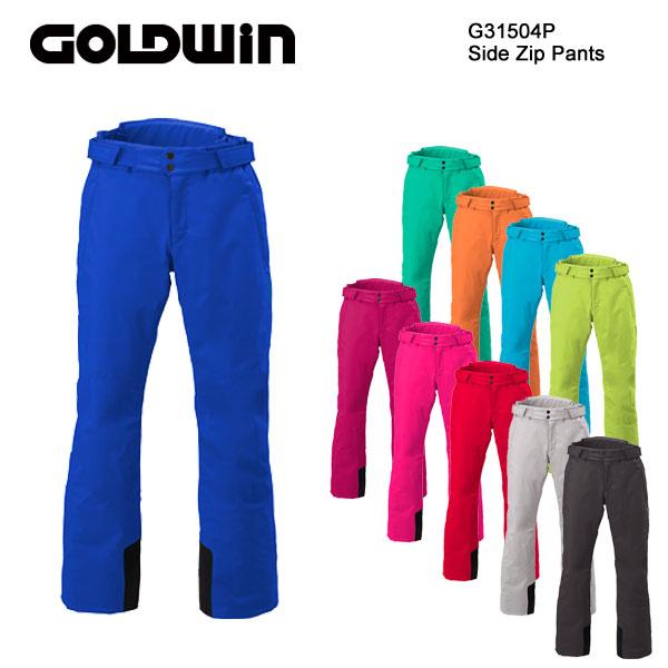 15/16 GOLDWIN ゴールドウィン スキーウェア Side Zipパンツ G31504P