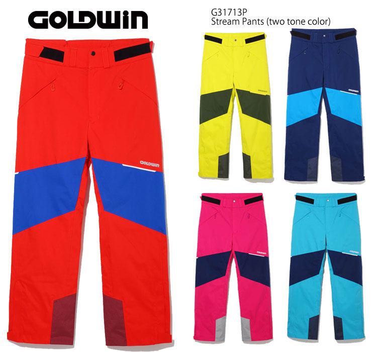 スキーウェア パンツ/GOLDWIN ゴールドウイン/2トーンカラー G31713P(2018)