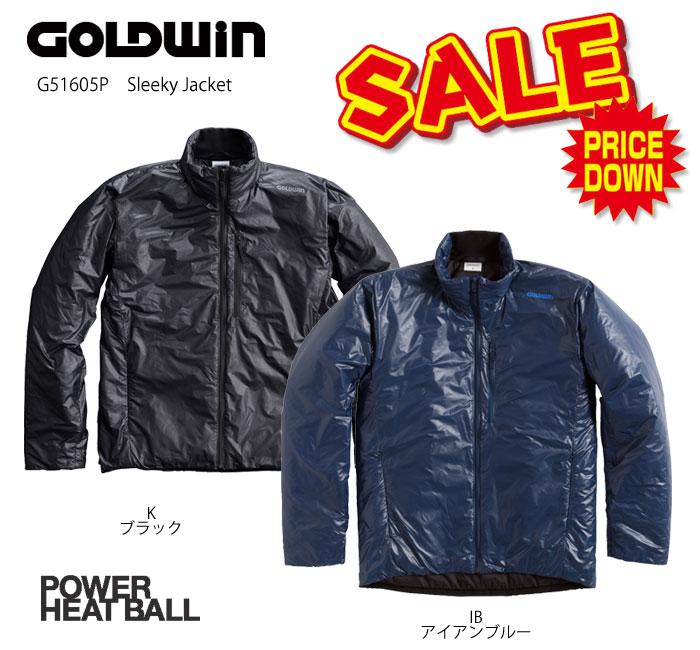 GOLDWIN ゴールドウィン スキーウェア ミドルレイヤージャケット G51605P【12z】