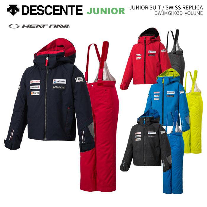 DESCENTE デサント ジュニアスキーウェア 上下セット DWJMGH03D(2019)
