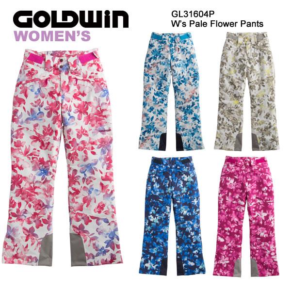 スキーウェア レディースパンツ/GOLDWIN ゴールドウィン W's Pale Flower GL31604P(16/17)