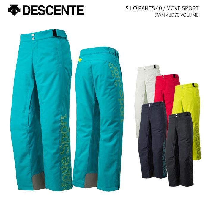 DESCENTE/デサント スキーウェア S.I.O パンツ/DWMMJD70(2019)