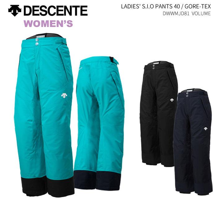 DESCENTE/デサント レディーススキーウェア S.I.O パンツ/DWWMJD81(2019)
