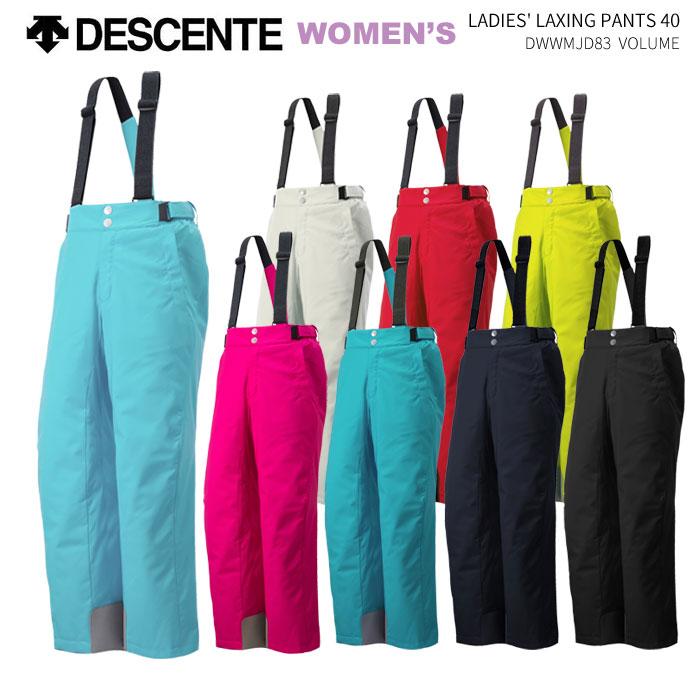 DESCENTE/デサント レディーススキーウェア ラクシングパンツ/大きいサイズ/DWWMJD83(2019)