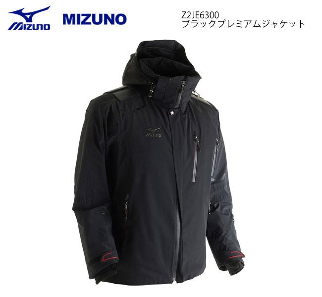 スキーウェア ジャケット/MIZUNO ミズノ ブラックプレミアムジャケット Z2JE6300(16/17)