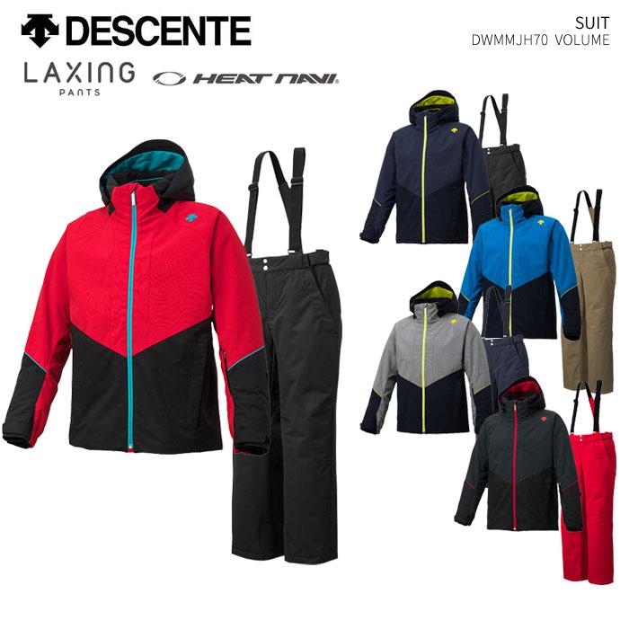 DESCENTE デサント スキーウェア 上下セット DWMMJH70(2019)