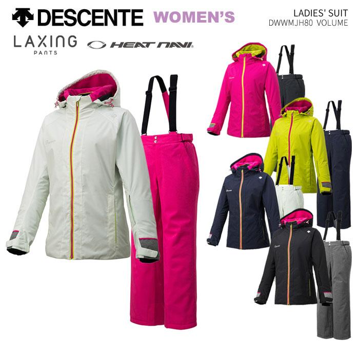DESCENTE デサント レディーススキーウェア 上下セット DWWMJH80(2019)