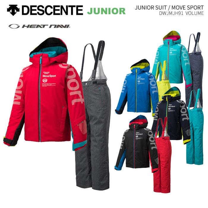 DESCENTE デサント ジュニアスキーウェア 上下セット DWJMJH91(2019)