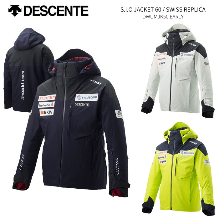 DESCENTE/デサント スキーウェア S.I.O JACKET/SWISS REPLICA/DWUMJK50(2019)