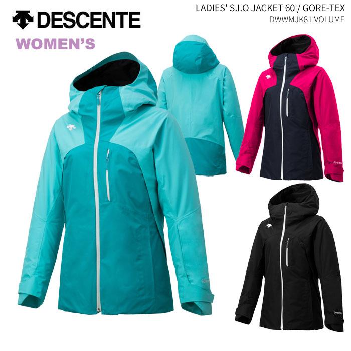 DESCENTE/デサント レディーススキーウェア S.I.O ジャケット/DWWMJK81(2019)