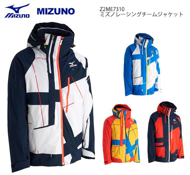 【超特価sale開催】 スキーウェア ミズノ ジャケット/MIZUNO ミズノ レーシングチームジャケット Z2ME7310(2018), みづの屋:450fcfa8 --- konecti.dominiotemporario.com