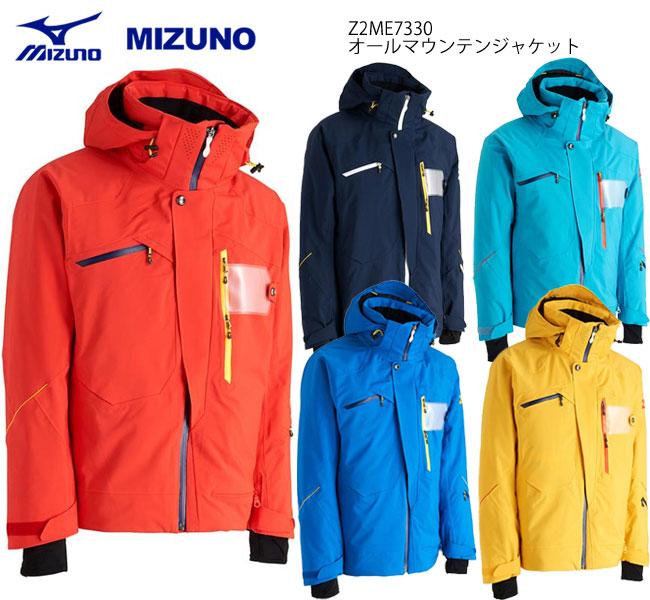 スキーウェア ジャケット/MIZUNO ミズノ  オールマウンテンジャケット Z2ME7330(2018)