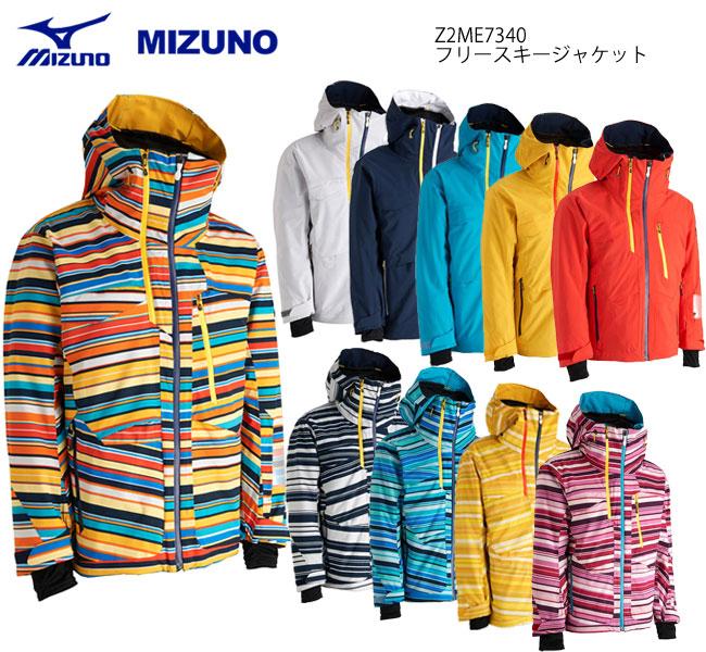 全日本送料無料 スキーウェア スキーウェア ジャケット/MIZUNO ミズノ ミズノ Z2ME7340(2018) フリースキージャケット Z2ME7340(2018), バッテリーショップ FULL CHARGE:8b7e22d3 --- canoncity.azurewebsites.net