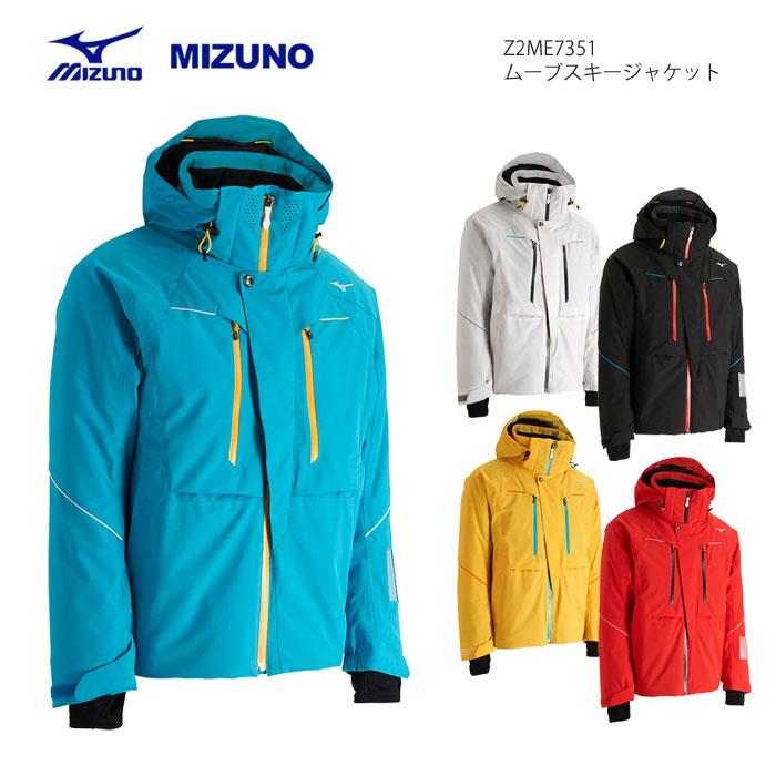 MIZUNO ミズノ スキーウェア ジャケット Z2ME7351(2018)