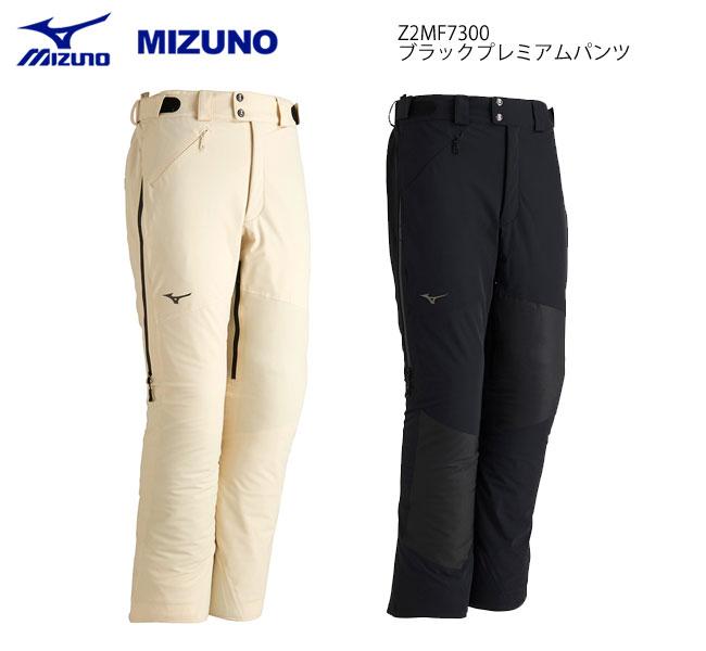 MIZUNO/ミズノ スキーウェア ブラックプレミアムパンツ/Z2MF7300