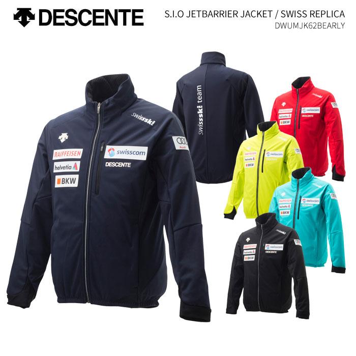 DESCENTE/デサント スキーウェア ミドルジャケット/DWUMJK62B(2019)