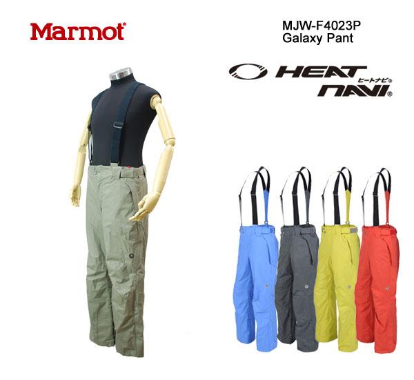 MARMOT マーモット スノーウェア パンツ GALAXY PANT MJW-F4023P