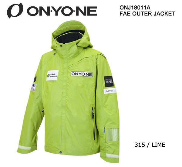15/16 ONYONE スキーウェア オンヨネ FAE OUTER ジャケット ONJ18011A