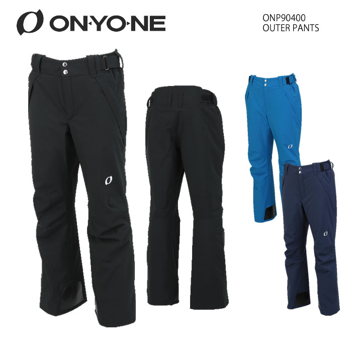ONYONE オンヨネ スキーウェア パンツ ONP90400(2018)