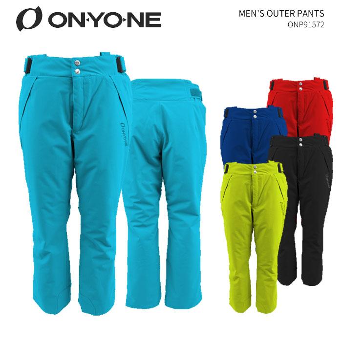 ONYONE/オンヨネ スキーウェア パンツ/ONP91572(2019)